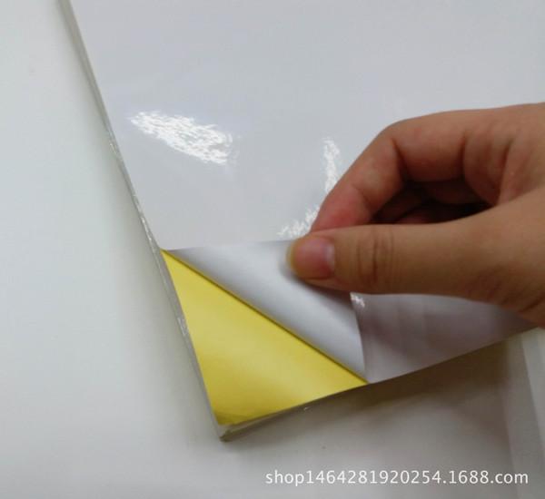 a4不干胶打印纸标签背胶打印贴纸激光喷墨批发