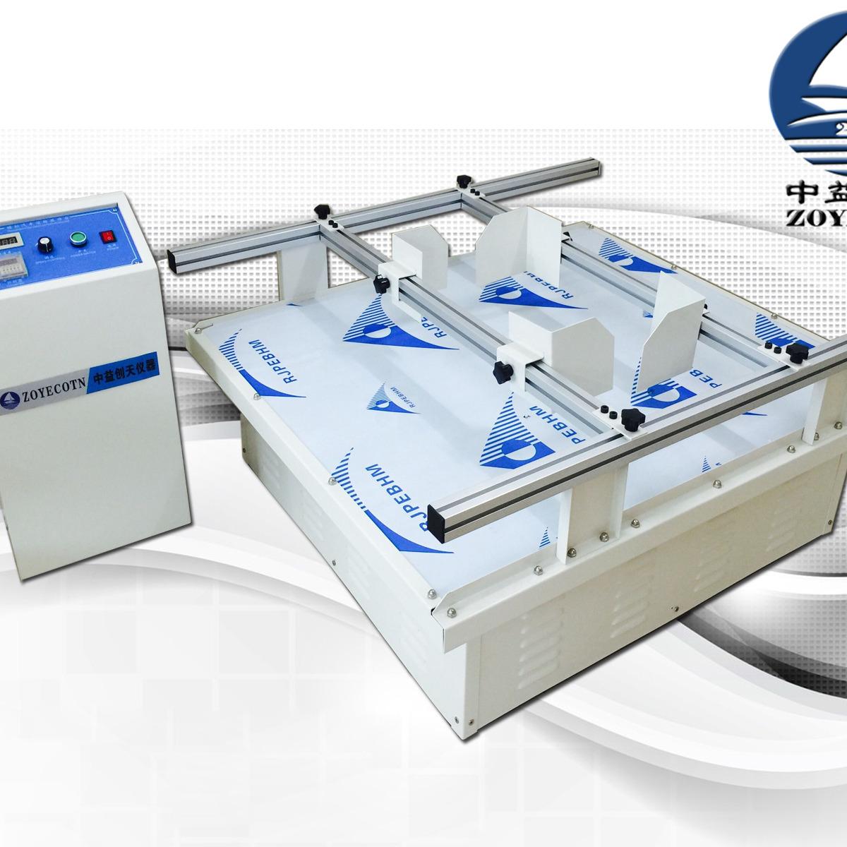 机械式包装纸箱 模拟汽车运输振动测试仪 深圳模拟运输振动台中益创天