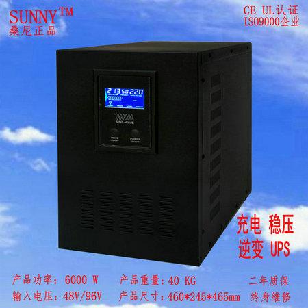 桑尼6000W7000W正弦波太阳能逆变器48V转220V家用电源转换器