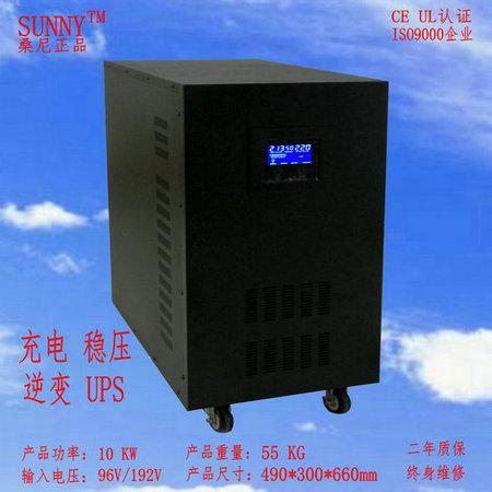 桑尼10KW正弦波太阳能逆变器96V转220V家用变压器带充电稳压UPS一体机