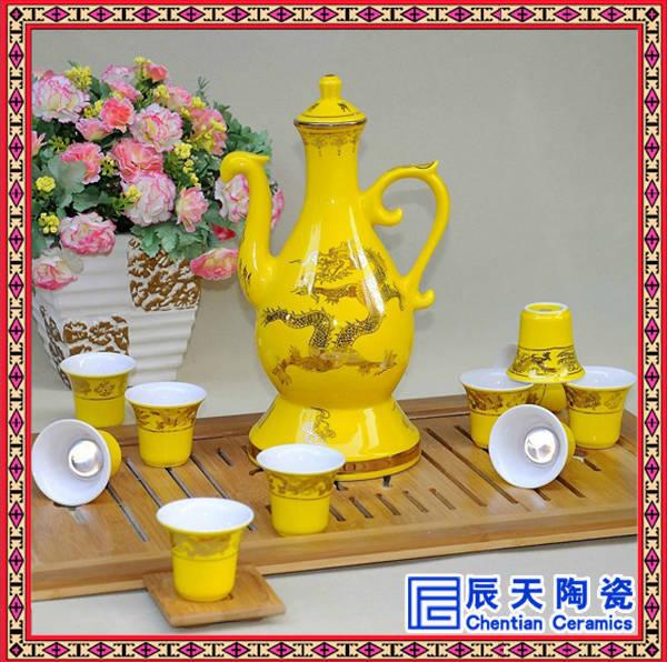 景德镇陶瓷自动酒具陶瓷温酒器 酒具青瓷烫酒壶暖温酒品