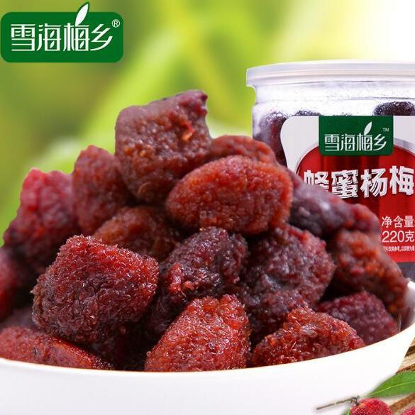雪海梅乡 蜜饯果脯果干杨梅干 仙居蜂蜜杨梅220g罐装 浙江特产