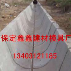 流水槽模具性能   流水槽模具持久耐用