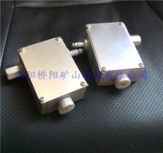 厂家直销矿用闸瓦磨损开关TE032  碟簧疲劳开关  质量可靠