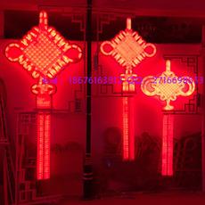 灯杆上安装LED中国结-曹一专门订做LED中国结生产厂家-户外中国结灯