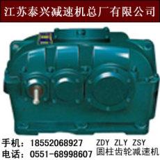 哪里卖ZLY112齿轮减速机/哪里质量好/价格