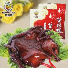 湖南特产【咬我鸭】香辣酱板鸭318g休闲零食真空包装零食小吃