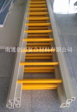 南通创盟生产玻璃钢爬梯 玻璃钢护笼爬梯