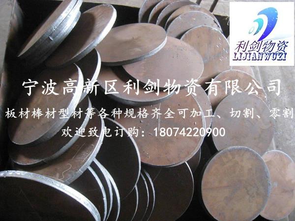 10 钢成分介绍10 钢价格实惠  35#钢 宁波 物美价廉