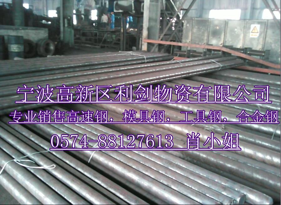 宁波供应 crwmn圆钢优质现货_crwmn圆钢规格齐全