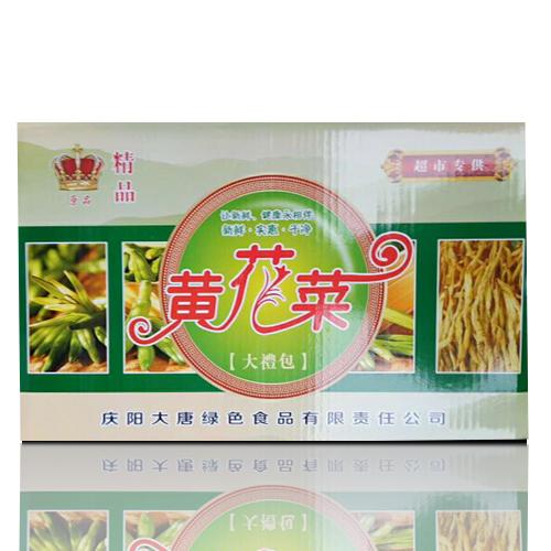 大唐超市专供箱装黄花菜  纯天然绿色食品  庆阳特产  9.75kg