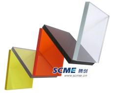 防静电有机玻璃板/防静电压克力板/防静电亚克力板/防静电PMMA板