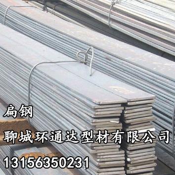 聊城型材公司 供应各种型材