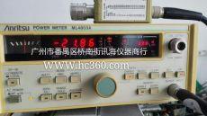 供应二手安捷伦HP-ML4803A功率计