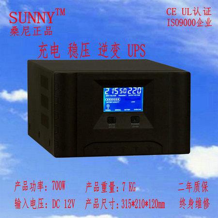 桑尼700W正弦波逆变器12V转220V车载家用电源转换器太阳能变压器带充电稳压一体机