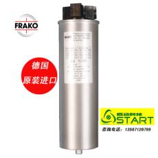 FRAKO现货LKT15.5-480-DP电容
