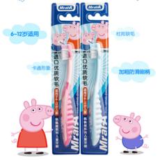 美乐A儿童牙刷系列进口优质软毛适用6-12岁儿童使用佩佩猪系列儿童牙刷牙刷厂家