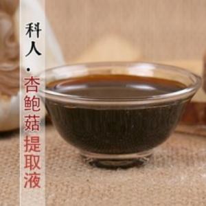 杏鲍菇提取液 食品级 食用菌菇 调味品调味料营养保健品 厂家生产