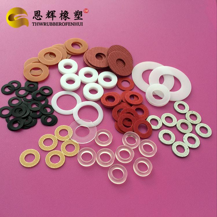 耐高温电木板 防静电 电木华司 优质PU聚氨酯垫片 现模现货