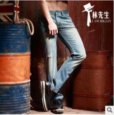 供应林先生新款男式韩版牛仔水洗牛仔裤破洞牛仔裤批发男装001