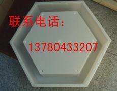 供应,高速混凝土预制块模具,高速混凝土预制块模具产品,塑料模具精品