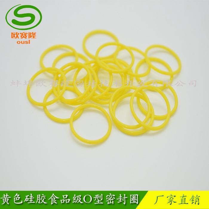 江西进口组合垫圈 氟胶 硅胶 丁腈 三元乙丙等材质规格齐全 可定做