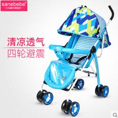 三乐108C婴儿推车可坐可躺轻便 折叠宝宝推车多功能便携高景观婴儿车