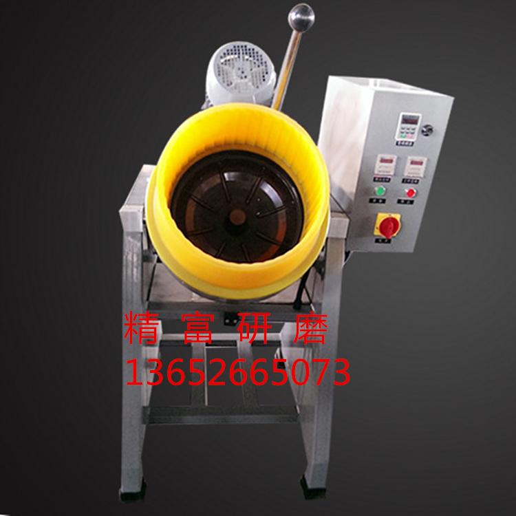 干式涡流研磨机 高速镜面抛光设备厂家