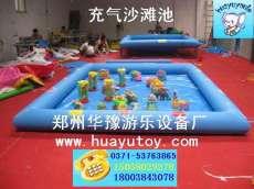 广州供应充气沙滩池
