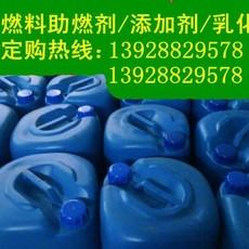 醇基燃料甲醇添加剂