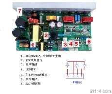127V600W煤矿广播数字功放板