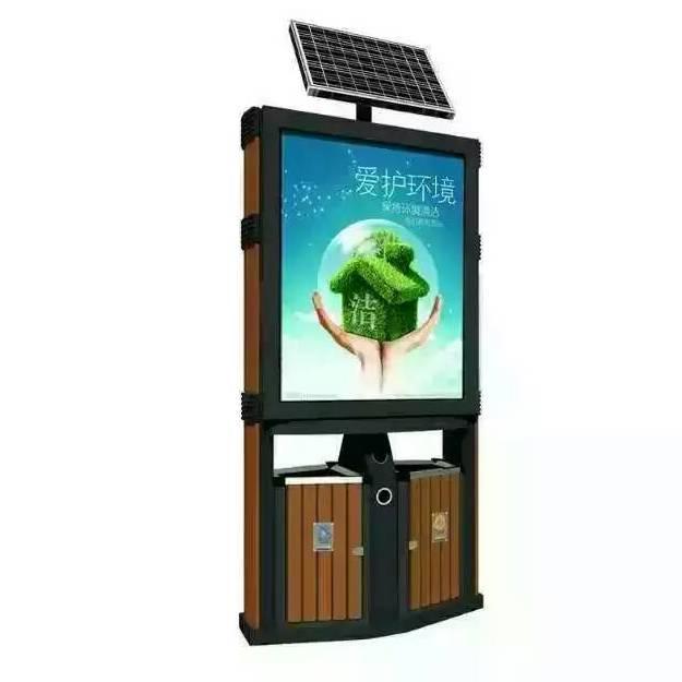 宿迁市久邦广告设备专业生产太阳能广告垃圾箱