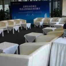 北京出租单人皮面沙发  求租单人沙发