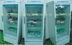 供应昊昕HX系列锡膏保存冰箱全国联保