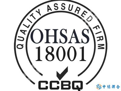 商品售后服务认证与管理体系认证有什么区别?
