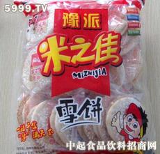 企彩鸿米之佳雪饼