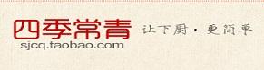 山东利生食品集团有限公司