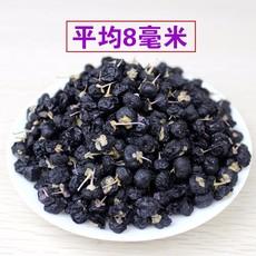 黑枸杞 新疆黑枸杞 养生茶