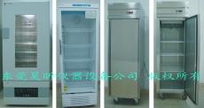 现货供应全国联保-20℃~0℃光学胶冷藏箱