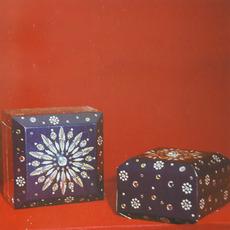 湖南百捷利包装印刷定做定制批发紫色图案精品两件套套盒套装礼盒纸盒包装盒高档时尚创意
