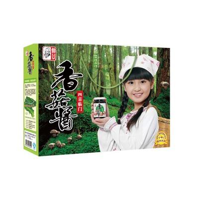 供应 西峡仲景香菇酱 礼盒装