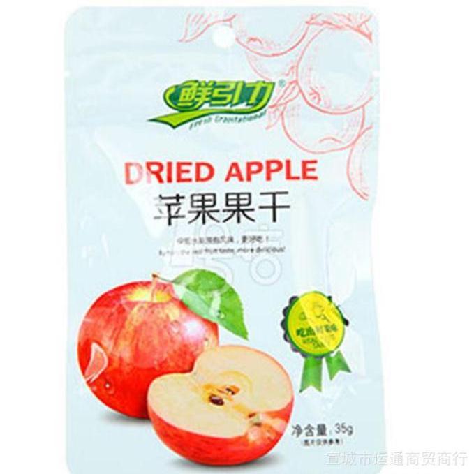 【运通】鲜引力 苹果果干 新品零食 河北特产蜜饯果干 袋装35g