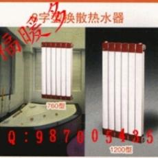 7063暖气换热器暖气交换器热水器