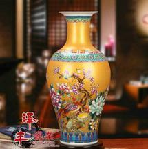 珐琅彩瓷仿古客厅落地大花瓶