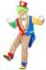 北京出租赁太空服装出租赁小丑服装