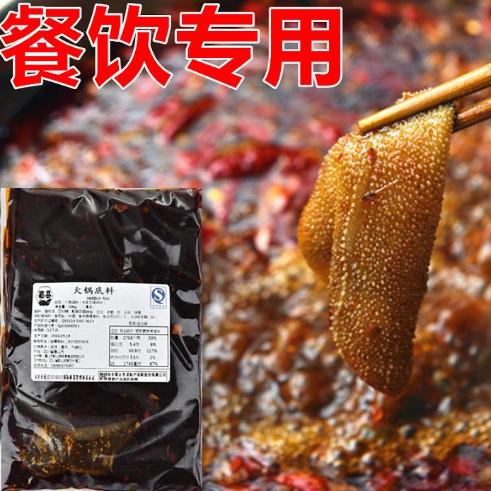 四川清油火锅蜀县味业火锅底料批发代工
