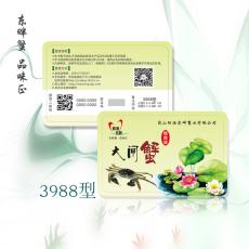 阳澄湖大闸蟹蟹卡(至尊型)(公5.5-5.9两 母3.7-3.9两)