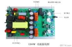1000W重低音数字功放板带电源