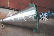 供应众诚不锈钢双螺杆锥形混合机