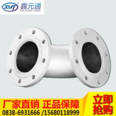 【鑫元通】供应各种型号90°弯头 碳钢 内搪瓷法兰式接头